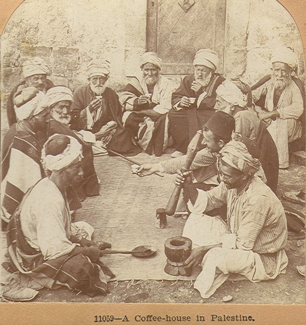 Cafe in Palestine (image from Wikimedia Commons)